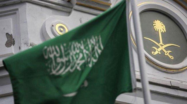 Suudi Arabistan'dan dev turizm şirketi